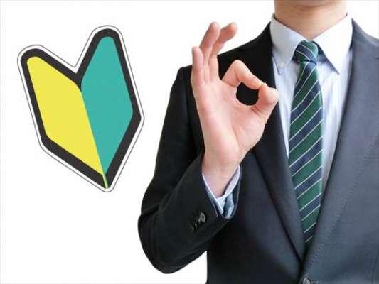 未経験のフリーターOK!採用されやすく転職しやすい職種・業界
