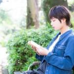 東京都でニートから就職できる求人を探すなら