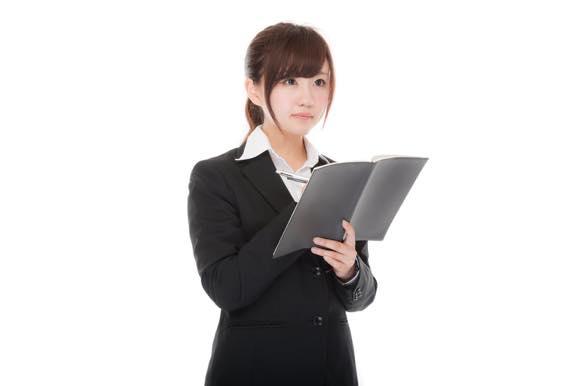 正社員登用制度のある会社の実態