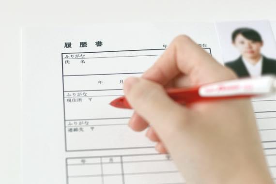 フリーター・既卒向け履歴書のアルバイト経歴の書き方
