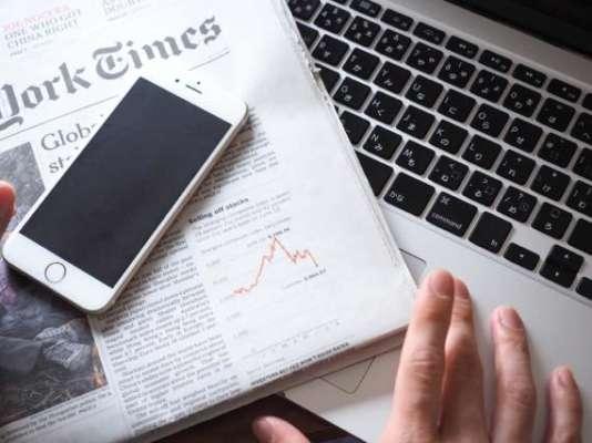 就職活動の情報収集を効率化するgoogleアラート・就職サイトの活用方法