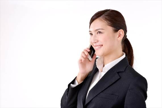 4. 電話