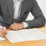 就職面接最後の質問への対策 答え方や逆質問の例