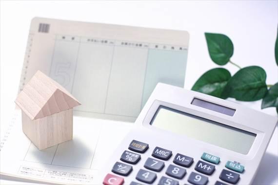 現実的にフリーターが家を買うにはどうすれば良い?