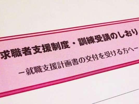 職業訓練法人 - pref.okinawa.jp