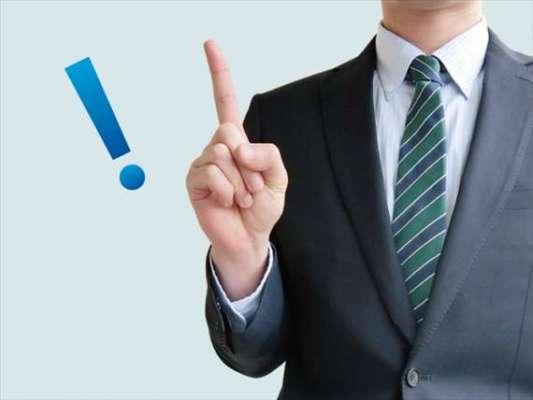 第二新卒の定義は企業によっても違う