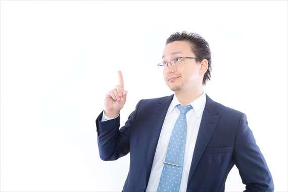 フリーターが外資系企業に就職するには一般企業からの転職が王道
