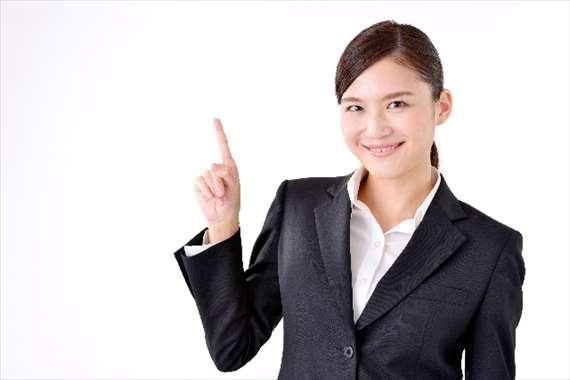 01. フリーターから正社員へ就職しやすい業界・企業を選ぶ