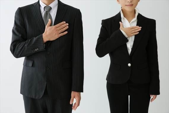 正社員なら休職制度がある会社もある