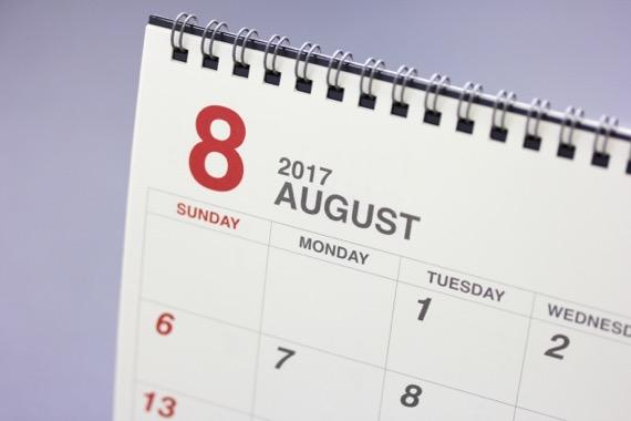 1ヶ月や2ヶ月以上の長期リゾートバイトをするメリットとは?