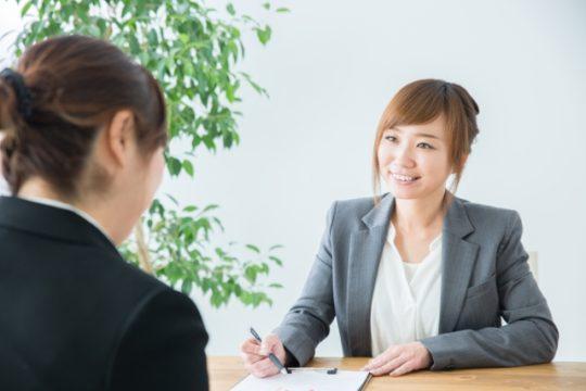 就職Shopの8つの特徴