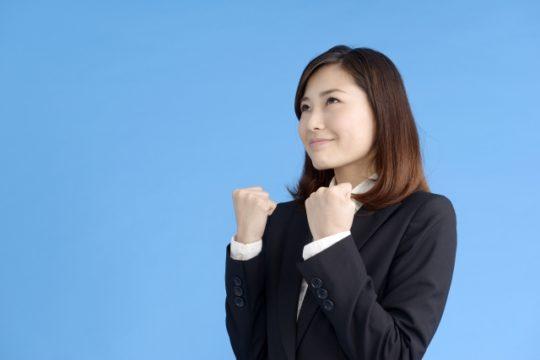 コミュ障でも就職できる!女性のための就活術