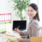 【26歳女性の体験談】ハタラクティブで事務職に就職できた!