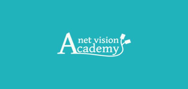 ネットビジョンアカデミーの評判、特徴、口コミ